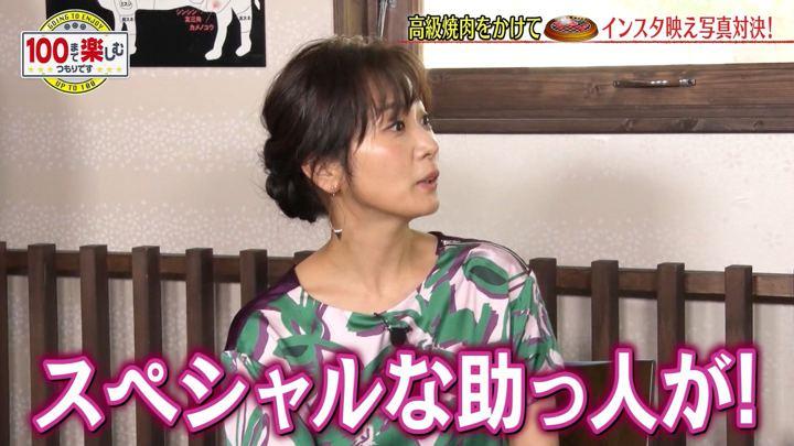 2019年09月28日高島彩の画像06枚目