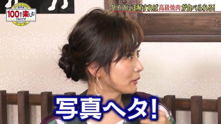 2019年09月28日高島彩の画像11枚目