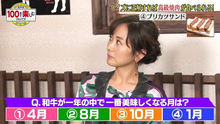 2019年09月28日高島彩の画像12枚目
