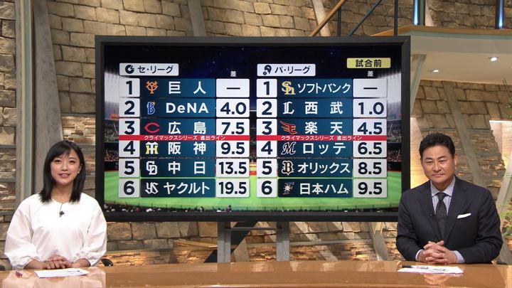 2019年09月03日竹内由恵の画像08枚目
