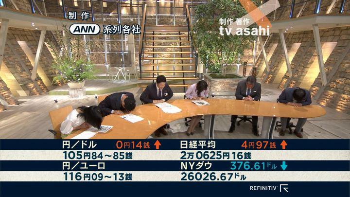 2019年09月03日竹内由恵の画像14枚目