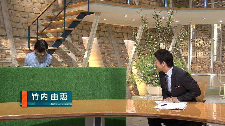 2019年09月04日竹内由恵の画像03枚目