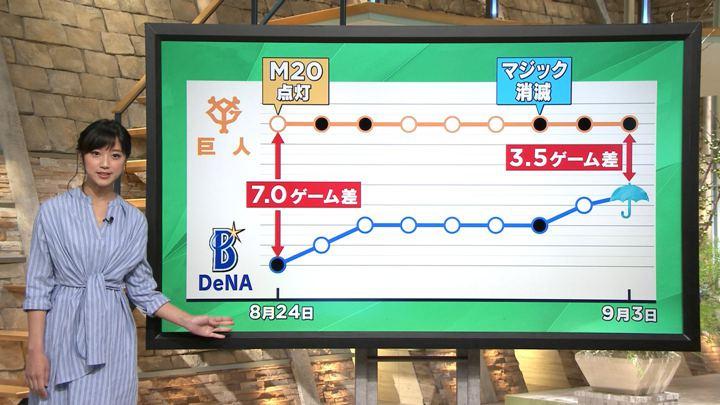 2019年09月04日竹内由恵の画像08枚目