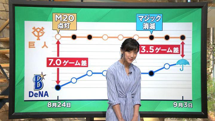 2019年09月04日竹内由恵の画像10枚目