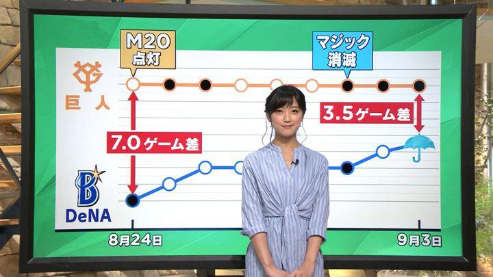 2019年09月04日竹内由恵の画像11枚目
