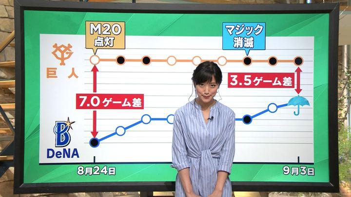 2019年09月04日竹内由恵の画像12枚目