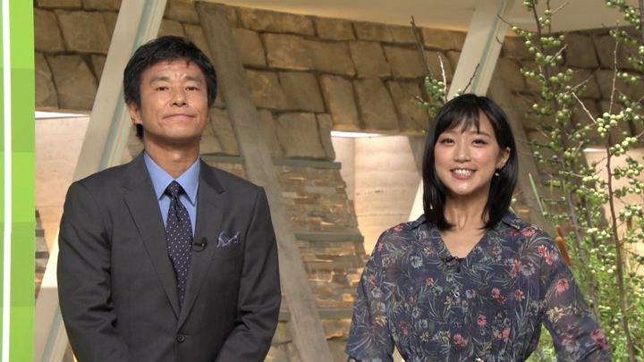 2019年09月05日竹内由恵の画像04枚目
