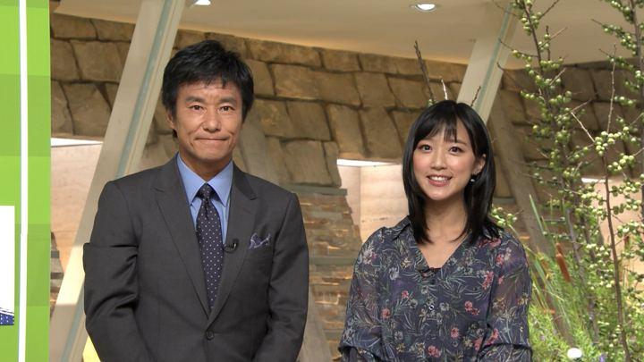 2019年09月05日竹内由恵の画像09枚目