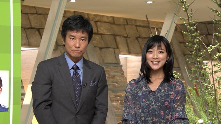 2019年09月05日竹内由恵の画像12枚目