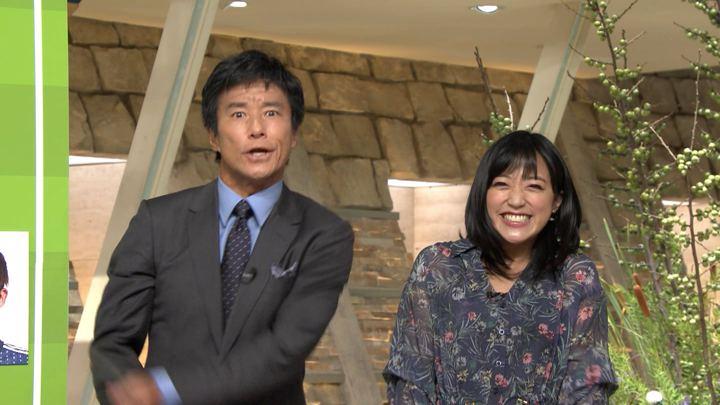 2019年09月05日竹内由恵の画像13枚目