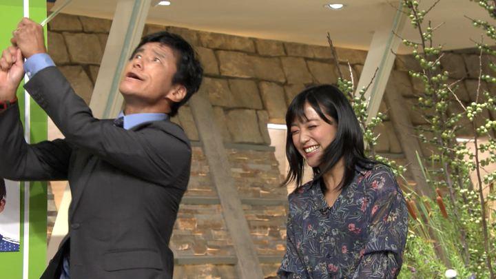 2019年09月05日竹内由恵の画像14枚目