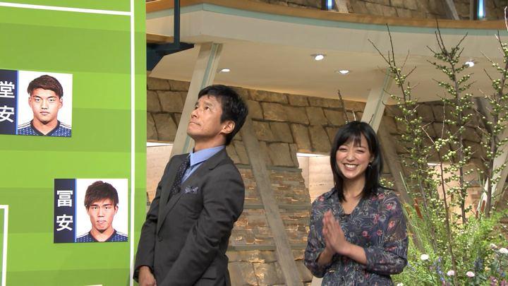 2019年09月05日竹内由恵の画像15枚目
