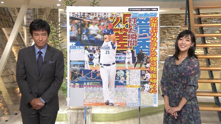 2019年09月05日竹内由恵の画像16枚目