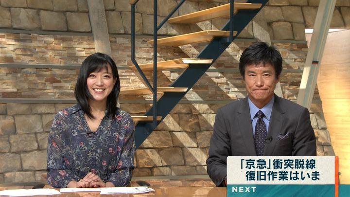 2019年09月05日竹内由恵の画像20枚目