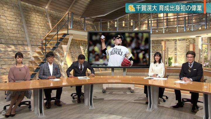 2019年09月06日竹内由恵の画像01枚目