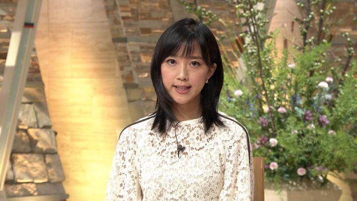 2019年09月06日竹内由恵の画像06枚目