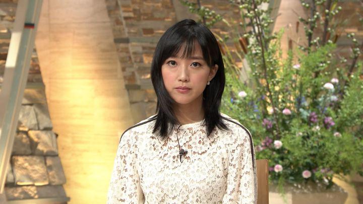 2019年09月06日竹内由恵の画像07枚目
