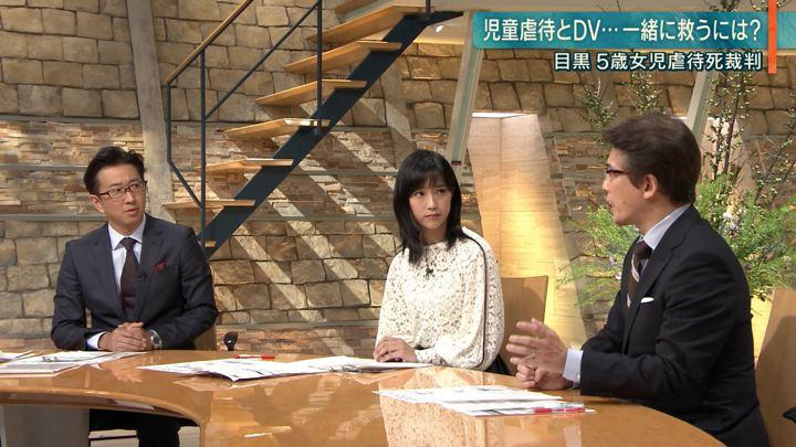 2019年09月06日竹内由恵の画像08枚目