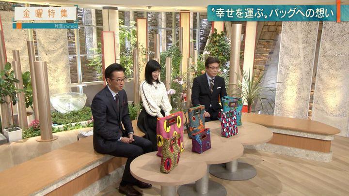 2019年09月06日竹内由恵の画像11枚目