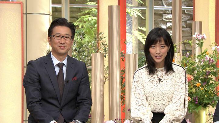2019年09月06日竹内由恵の画像19枚目