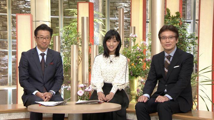 2019年09月06日竹内由恵の画像20枚目