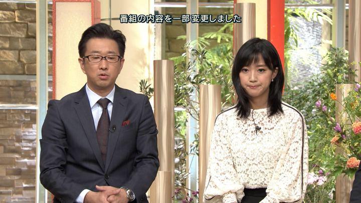 2019年09月06日竹内由恵の画像25枚目