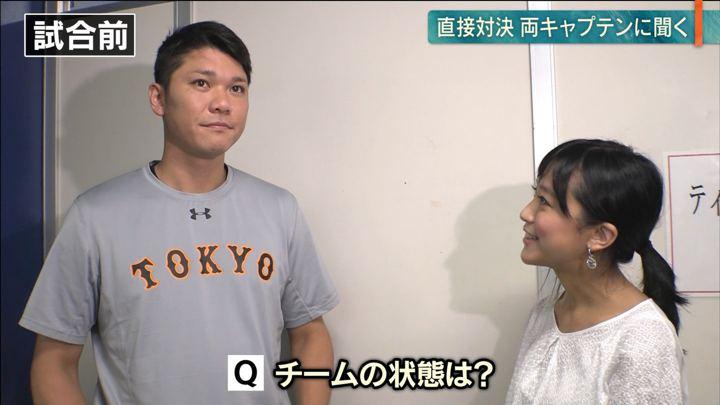 2019年09月10日竹内由恵の画像08枚目