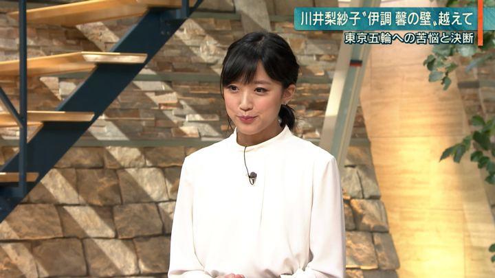 2019年09月10日竹内由恵の画像11枚目