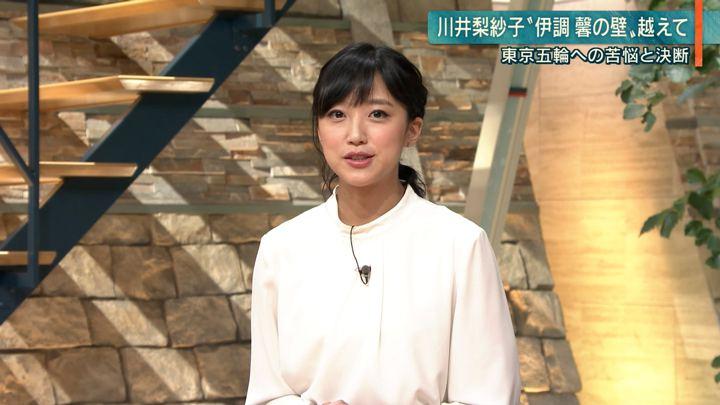 2019年09月10日竹内由恵の画像12枚目