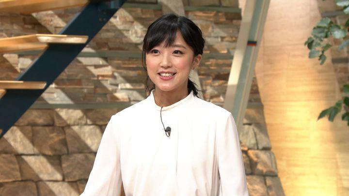 2019年09月10日竹内由恵の画像13枚目