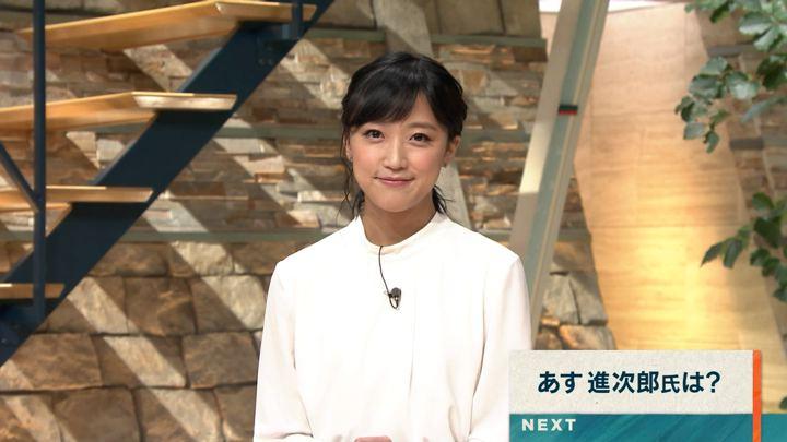 2019年09月10日竹内由恵の画像21枚目