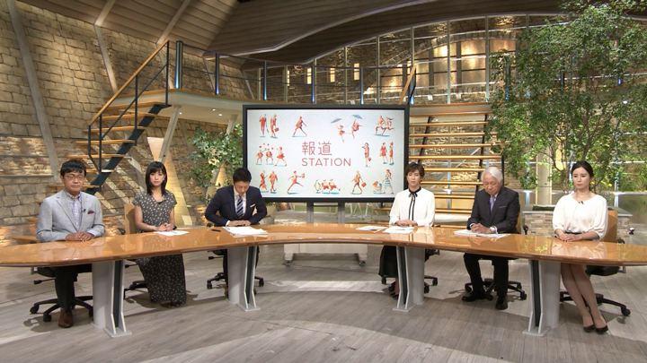 2019年09月11日竹内由恵の画像01枚目