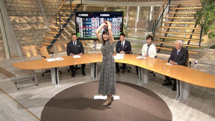 2019年09月11日竹内由恵の画像06枚目
