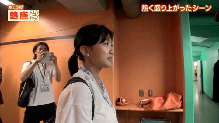 2019年09月11日竹内由恵の画像12枚目