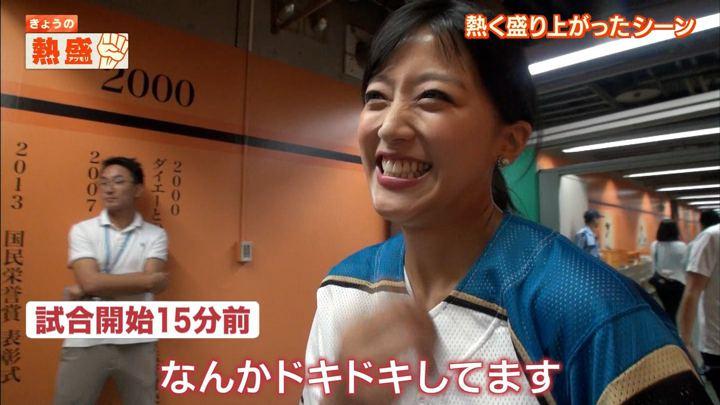 2019年09月11日竹内由恵の画像26枚目