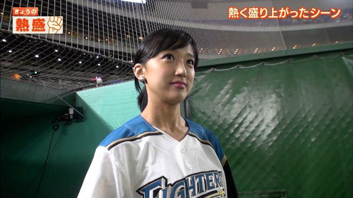 2019年09月11日竹内由恵の画像31枚目