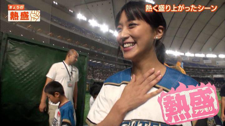 2019年09月11日竹内由恵の画像42枚目