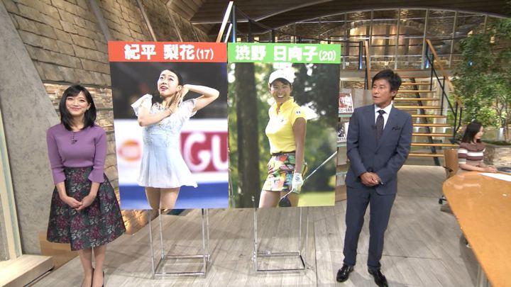 2019年09月12日竹内由恵の画像02枚目