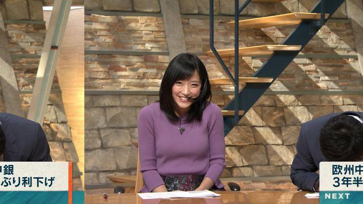 2019年09月12日竹内由恵の画像30枚目