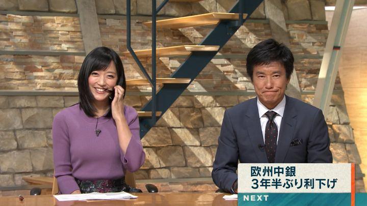 2019年09月12日竹内由恵の画像31枚目