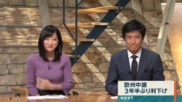 2019年09月12日竹内由恵の画像32枚目