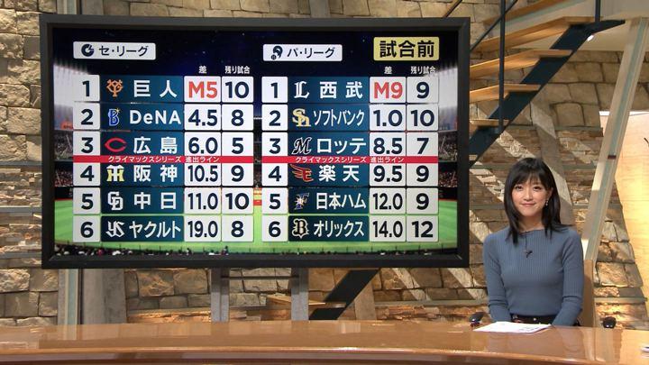 2019年09月16日竹内由恵の画像11枚目
