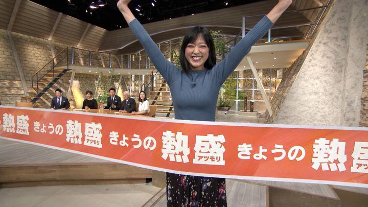 2019年09月16日竹内由恵の画像35枚目