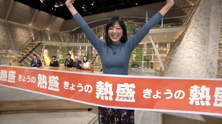 2019年09月16日竹内由恵の画像36枚目