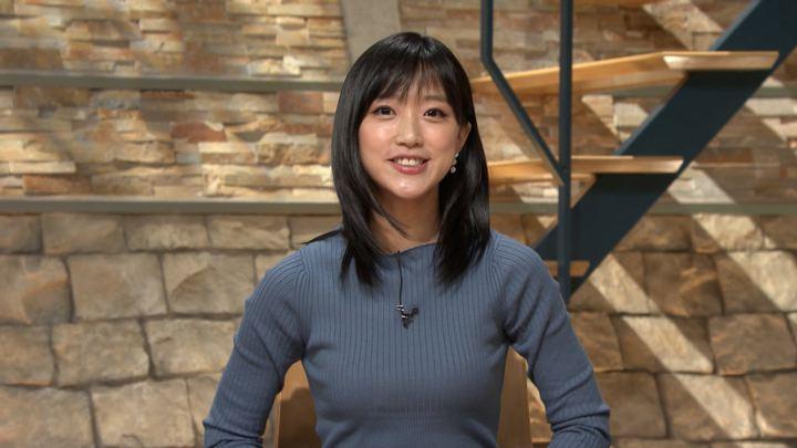 2019年09月16日竹内由恵の画像40枚目