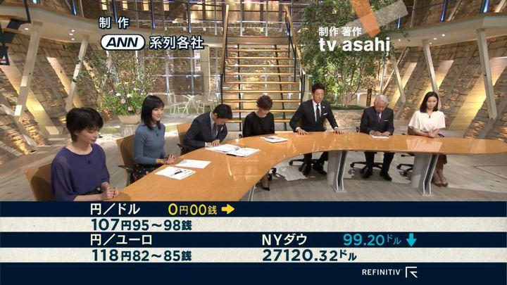 2019年09月16日竹内由恵の画像43枚目
