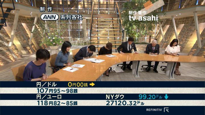 2019年09月16日竹内由恵の画像44枚目