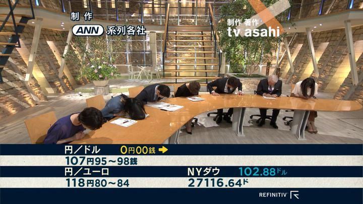 2019年09月16日竹内由恵の画像45枚目