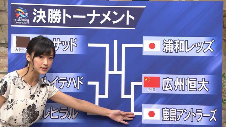 2019年09月17日竹内由恵の画像06枚目