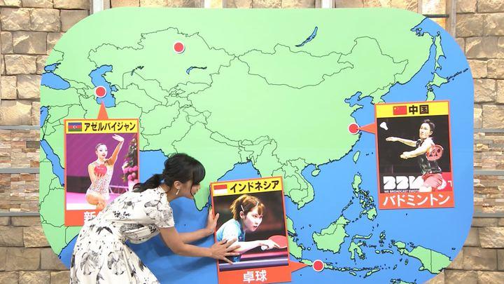 2019年09月17日竹内由恵の画像11枚目